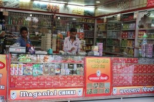 The famous Maganlal Chikki. And Maganlal is not the man in the picture. It's the chikki brand :)